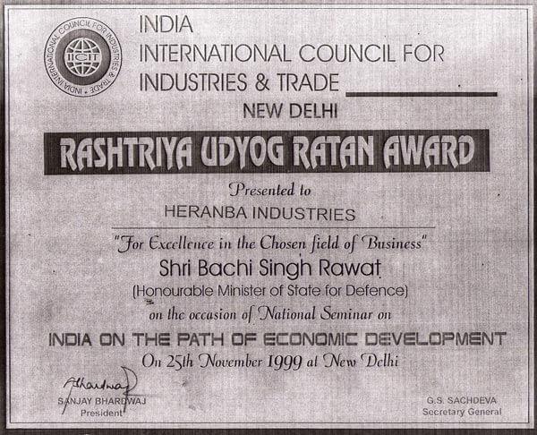 Rashtriya Udyog Ratan Award