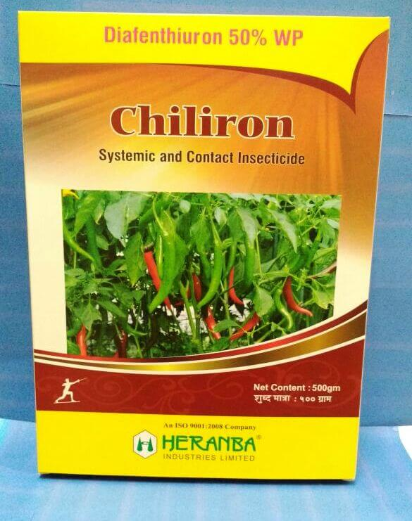 Chiliron (Chilly)