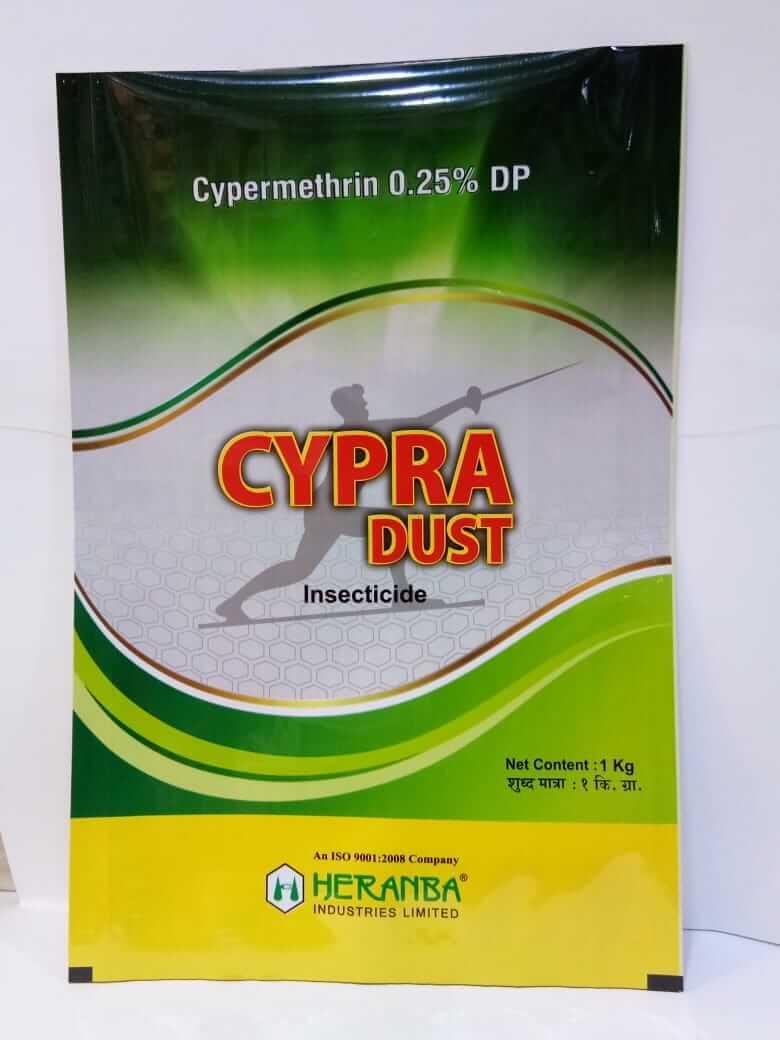 Cypra Dust