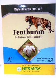 FENTHURON