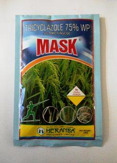 Mask (New)