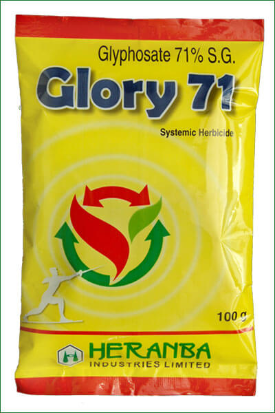 Glory 71