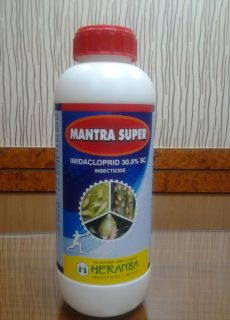 mantra_super